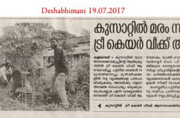 Tree Care week Deshabhimani