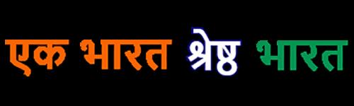 ebsb-logo2